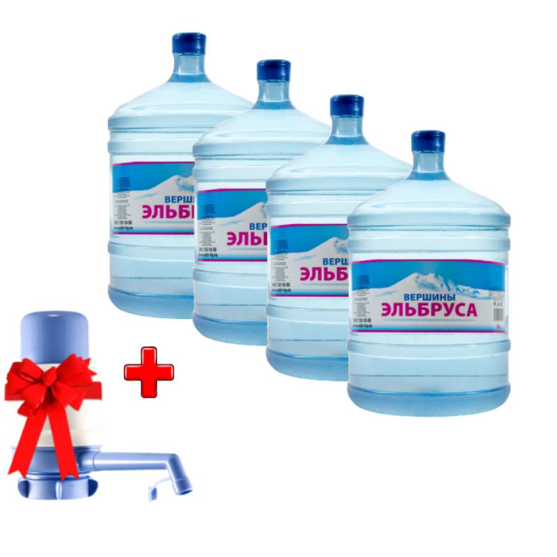 Евпатория доставка воды 20 помпа в подарок 91